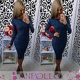 """Жіноче плаття """"Rondo"""" ангора В І, фото 6"""