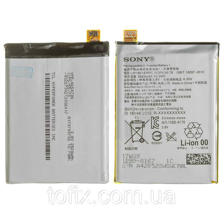 Батарея (акб, акумулятор) LIP1621ERPC, для Sony Xperia L1 G3311, G3312, G3313, 2620 mAh, оригінал