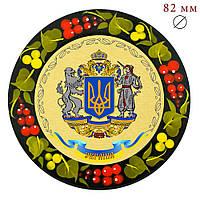 "Магніт ""Герб України"""