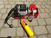 Тельфер Euro Craft HJ202 ! 150/300кг - 1600 Вт