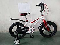 """Велосипед 2-х кол. Crosser Space 14""""  магниевая рама на дисках"""