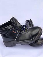 """Кожаные ботинки для рабочих Зенит """"ZENITH"""""""