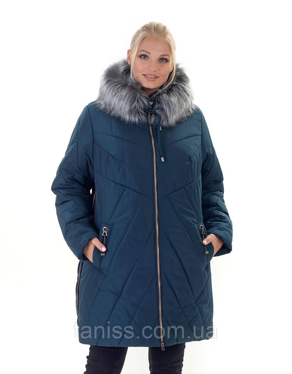 Зимняя женская куртка, большого размера, с искусственным мехом,капюшон съемный ,размеры 56,58,60 малахит