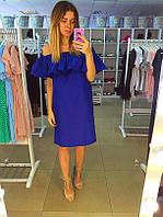 Платье с открытыми плечами (цвет - электрик, ткань - габардин) Размер S, M, L (розница и опт)