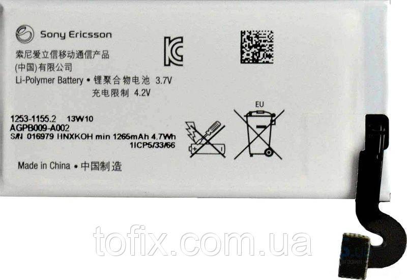 Батарея (акб, аккумулятор) AGPB009-A002 для Sony Xperia SOLA MT27, 1260 mah, оригинал