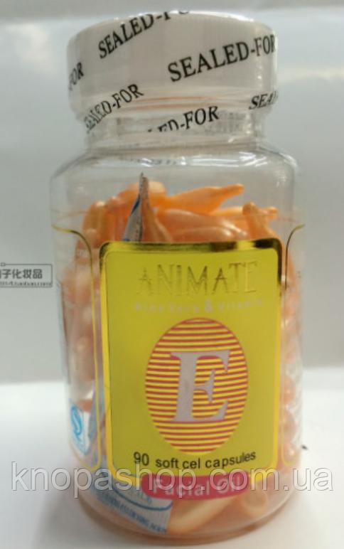 S.Kang (ANIMATE) Вітамін E 90 капсул. оранжевые. Фруктовая кислотная эссенция. Омоложение . Регенерация.