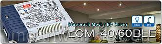 LCM-40BLE и LCM-60BLE - MEAN WELL разработали светодиодный драйвер с сетевым решением Bluetooth