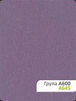 Ткань для тканевых ролет фиолетовая