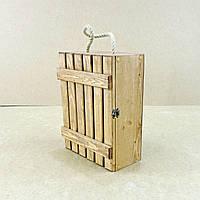 "Подарочная коробка ""Салерно"" мускат"