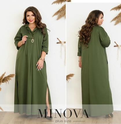 Трикотажное платье-макси большого размера (терракотовый) Размеры: 52, фото 2