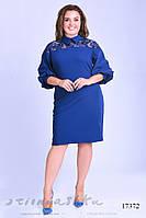 Большое нарядное платье с объемными рукавами синее, фото 1