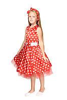 Костюм Стиляги для девочки, платье красное в горох