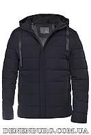 Куртка зимняя мужская HDGF 19-9978 темно-синяя, фото 1