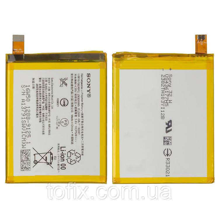 Батарея (акб, аккумулятор) LIS1579ERPC для Sony Xperia C5 Ultra Dual E5533,E5563, 2930 mAh, оригинал