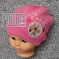 Вязаная однослойная р 50-54 1-3 года осень весна шапочка детская для девочки осенняя весенняя 3821 Малиновая