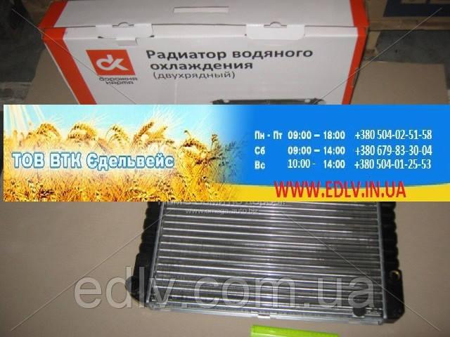Радиатор водяного охлаждения ГАЗ 3302 под рамку 42 мм 3302-1301010-01