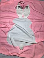 Вязаный плед розовый с зайкой  100/80 см