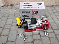 Тельфер Euro Craft HJ206 Трос 12 м , 300 кг/600кг