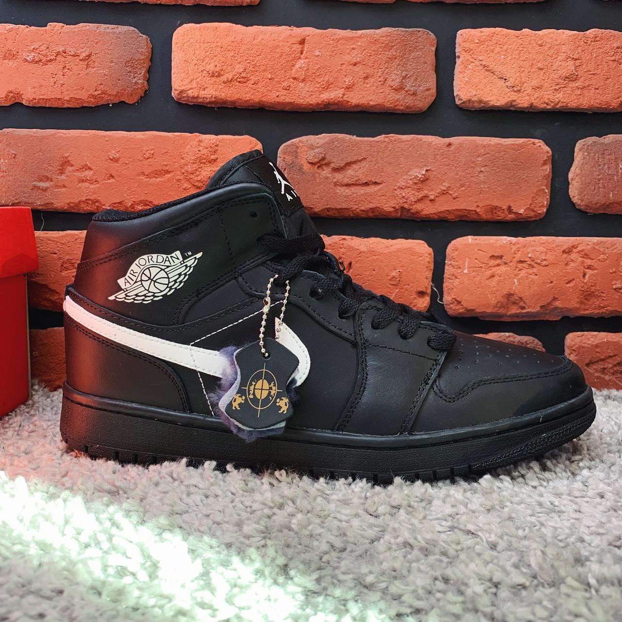 Зимние кроссовки (на меху) мужские Nike Air Jordan 1-127 ⏩ [ 41,42,43,44,44 ]