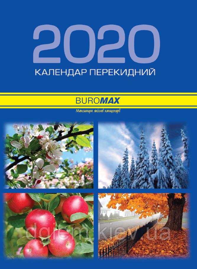 Календарь перекидной настольный на 2020г