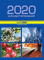 Календарь перекидной настольный на 2020г, фото 1