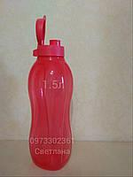 Бутылка ЭКО 1.5л Tupperware