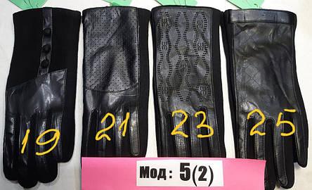 Экокожа, женские перчатки осень, фото 2