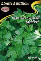 Петрушка Комун, листовая 16 г (НК Элит)
