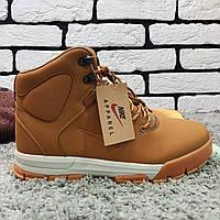 Зимние ботинки (на меху)  мужские Nike Air Lunarridge (реплика) 1-137 ⏩ [ 42,42,43,43,44,45 ], фото 1
