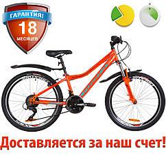"""Велосипед горный подростковый 24"""" Formula FOREST AM 2019 (оранжево-бирюзовый)"""