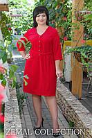 Женское платье из ткани костюмка прямого силуэта 46,48,50,52,54,56р КРАСНОЕ с карманами и пуговицами