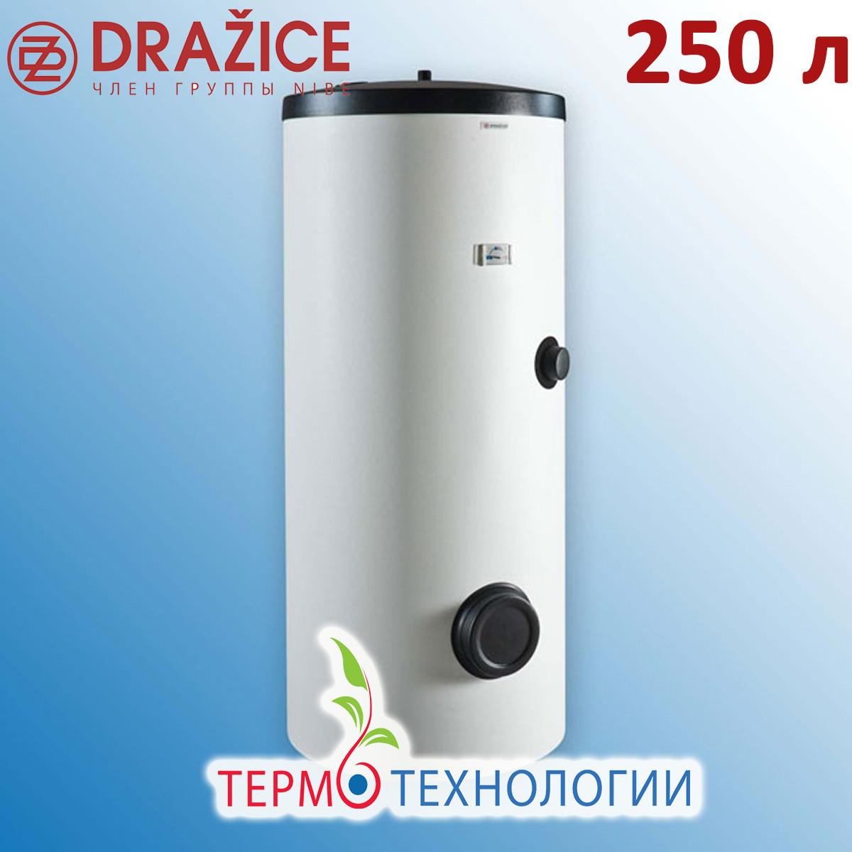 Водонагреватель для работы с тепловым насосом DRAZICE HP 250 л.