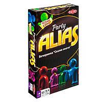 Алиас Вечеринка (Alias Party) Дорожная версия