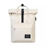 Рюкзак Rolltop(роллтоп) для ноутбука  с usb(юсб) зарядкой бежевый Mojoyce(AV171)