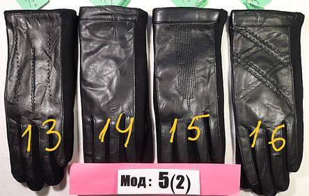 Экокожа. Женские перчатки осень, фото 2