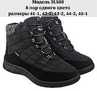 Мужские ботинки оптом Гипанис. 8 пар. Размеры 41-45. Модель Гипанис МА08 черный