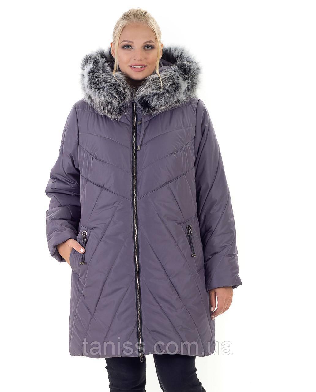 Зимняя женская куртка, большого размера, с натуральным мехом, размеры 56. 58. 60. 62. 66. 68 лиловый