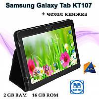 Игровой Планшет Samsung Galaxy Tab KT107 10.1 2Sim 2/16GB ROM 3G + Чехол-книжка