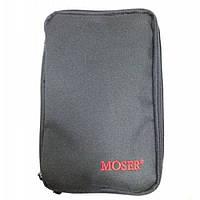 Сумка MOSER для хранения машинок и триммеры