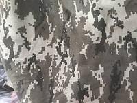 Футер с начесом двухнитка камуфляж