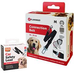 Шлея для собак в автомобиль Karlie-Flamingo Car Safety Harness 44-70 см