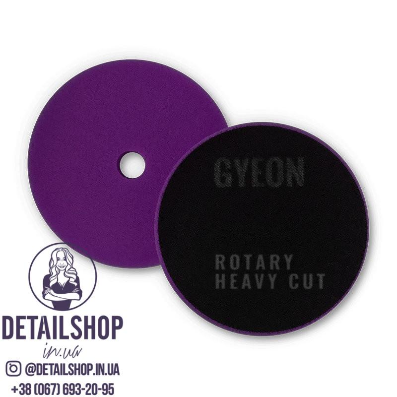 GYEON Q2M Eccentric Heavy Cut Особливо твердий полірувальний круг для ексцентрика 125*20 мм