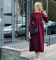 Платье хит сезона (цвет - бордо, ткань - креп костюмка класса люкс) Размер S, M, L (розница и опт)