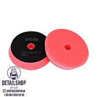 GYEON Q2M Eccentric Cut  Твердый полировальный круг для эксцентрика  80*20 мм 2 шт