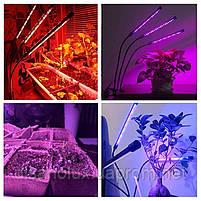 Фито светильник  прищепка  для растений Led  VGL -27W Full Spectrum  USB 5V, фото 3