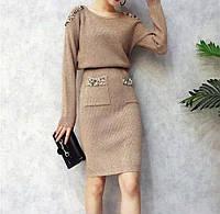Жіночий стильний теплий костюм, кофта і спідниця бежевий розмір S/M