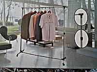 Стойка  вешалка для одежды на колёсиках 165 х 143 см