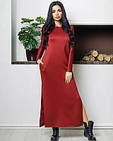 Платье с разрезом (цвет - бордо, ткань - трикотаж) Размер S, M, L (розница и опт)