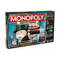 Настольная игра Монополия с банковскими картами обновленная Monopoly Hasbro B6677