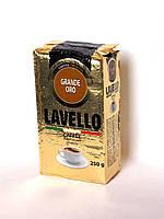 Кофе молотый Lavello Grande Oro 250гр. (Италия)
